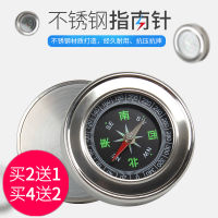 High-precision compass large portable sports outdoor primary school car child car compass waterproof compass