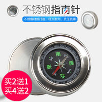 Stainless steel compass large portable equipment Outdoor hiking camping direction compass waterproof navigation compass