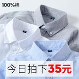 伯曼夏季男士短袖衬衫青年休闲修身纯棉牛津纺纯色韩版半白衬衣寸