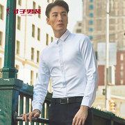 才子男装 2017秋冬季新款时尚潮流上衣刺绣提花衬衫黑色修身衬衣