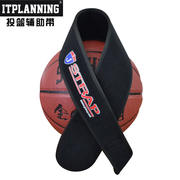 魄 投 投 SH SHOTLOC basketball equipment shooting trainer hand posture correction exerciser