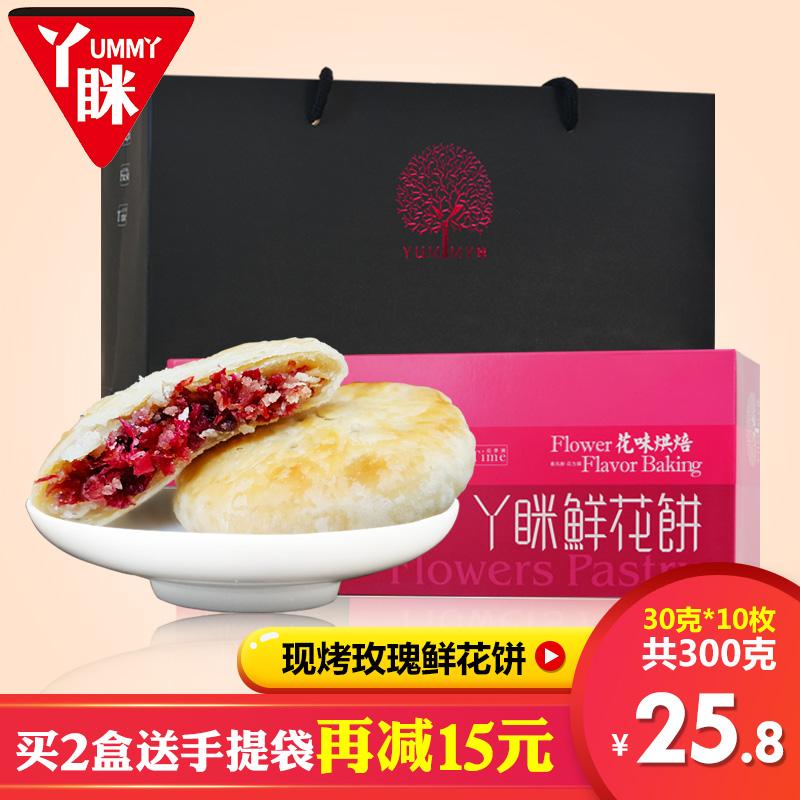 特产云南特色食品