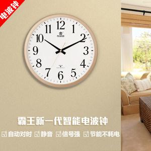 POWER霸王智能电波钟客厅卧室静音挂钟 简约创意现代石英钟表