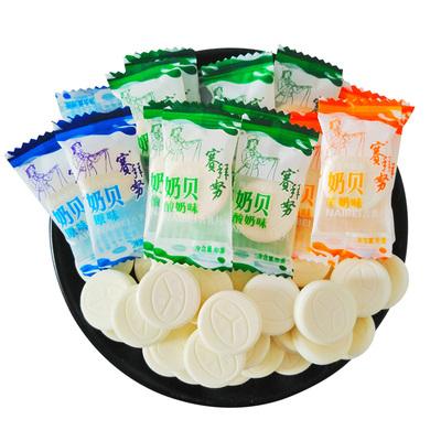 赛拜努 羊奶片奶贝奶片内蒙古特产 干吃牛奶片 塞外怡园1000g