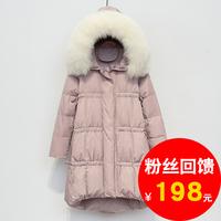 2017冬装新款韩版加厚大毛领羽绒服女中长款修身显瘦休闲外套潮