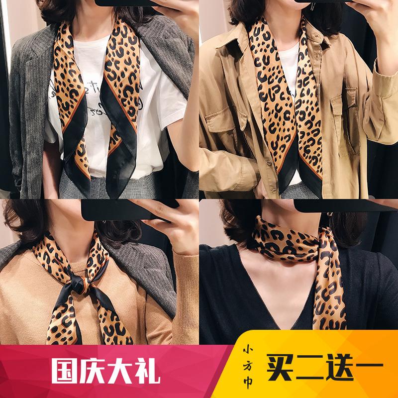 丝巾豹纹围巾