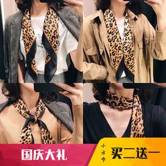 围巾小豹纹