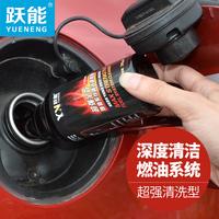 汽车专用汽油添加剂发动机除积碳汽车节油宝油路清洗剂正品燃油宝