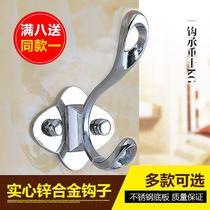 加粗不锈钢门后双排挂钩衣钩厨房卫生间墙上壁挂衣帽排钩衣勾钩