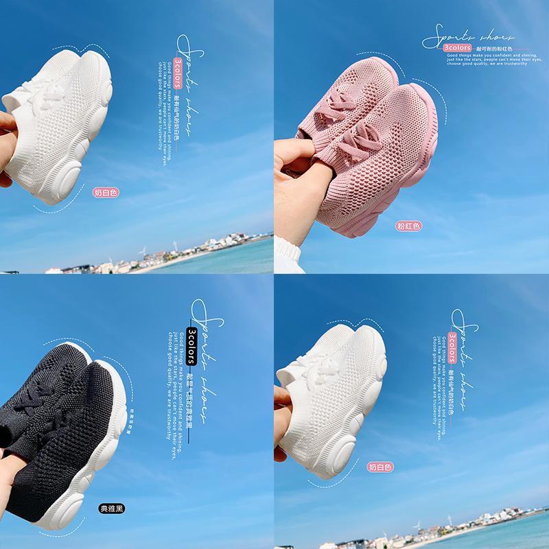Amybaby女童2019秋季休闲网鞋白色透气儿童运动鞋防滑百搭鞋子潮