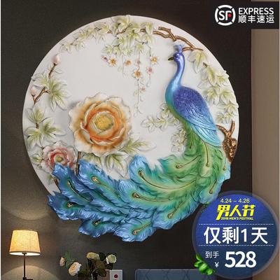 孔雀餐厅装饰画牡丹客厅挂画圆形中式壁画走廊过道浮雕画花开富贵谁买过的说说