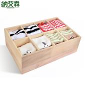 纳艾森 内衣收纳盒袜子家用 桌面置物盒分格小木盒子定制定做
