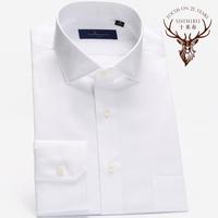 十米布白衬衫男长袖韩版修身免烫商务西装正装纯白色寸衫男士衬衣