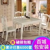 欧式餐桌椅组合象牙白色桌椅田园风格纯全实木韩式现代简约小户型