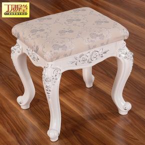 丁满堂欧式梳妆凳白色雕花实木化妆凳现代简约梳妆台凳子床尾凳