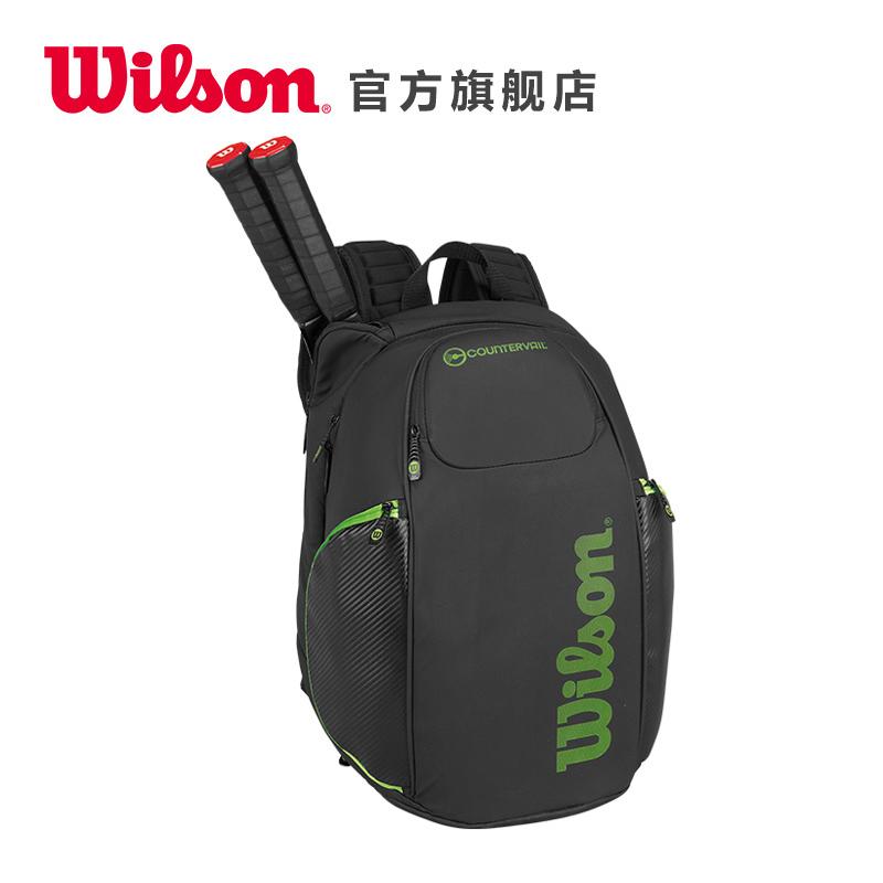 Wilson威尔胜 多功能大容量舒适双肩包 网球包VANCOUVER