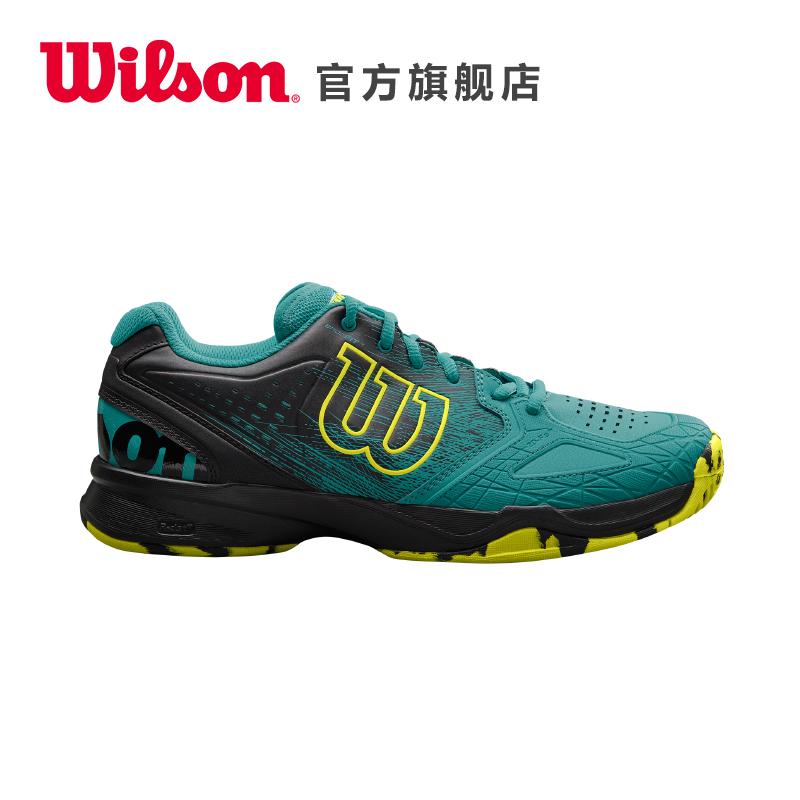 【18新款】Wilson威尔胜灵活轻便 男女款专业网球运动鞋KAOS COMP