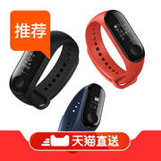 Xiaomi bracelet 3 generation intelligent sports heart rate social entertainment call call reminder Bluetooth