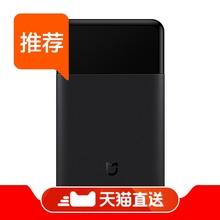 【天猫直送】Xiaomi/小米米家便携电动剃须刀充电式男士刮胡刀