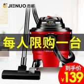 杰诺吸尘器家用小型超强吸力大功率静音手持式干湿吹吸尘机工业