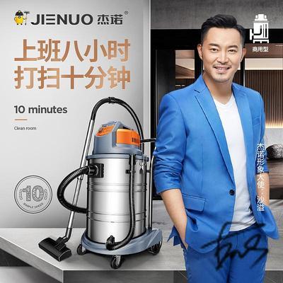杰诺1800W强吸力商用工业洗车场吸尘器大功率工厂车间吸尘吸水机