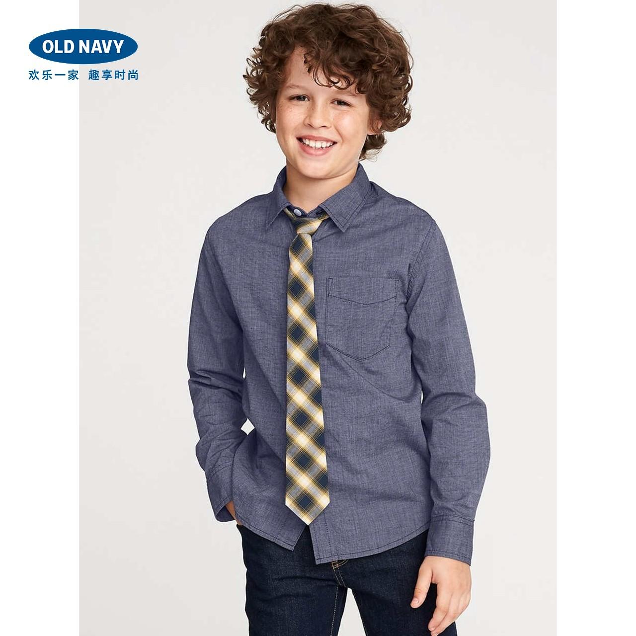 男童衬衫领带