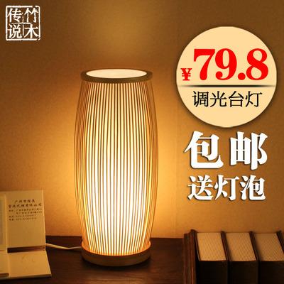 卧室床头台灯 简约现代调光创意日式茶室禅意竹编灯宜家书房客厅618大促
