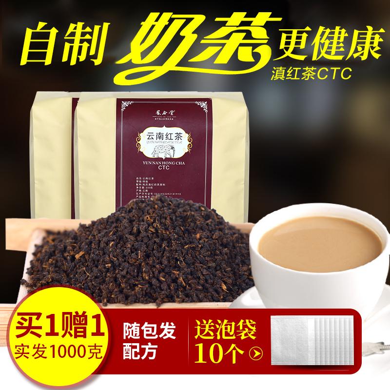 奶茶专用原料茶包