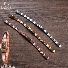 劳士顿索帝时金仕盾R800钨钢手链表带表链节格林手表配件