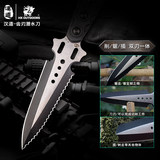 Hangdao outdoor tactical knife wild survival knife survival knife with tool defensive knife military knife straight knife
