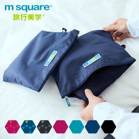 Travel travel travel storage bag waterproof men and women business travel sewage bag luggage sorting bag sundries bag storage bag