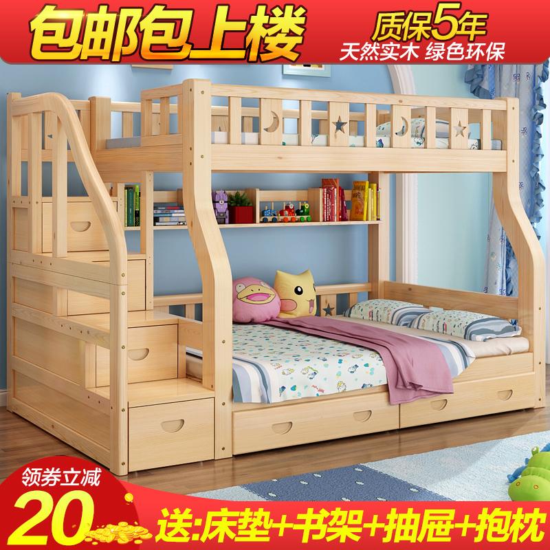 儿童高低床组合床双层床