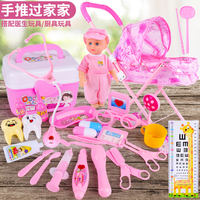 Girl play house child baby stroller baby simulation with princess doll toy girl shopping cart