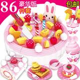Наборы игрушечных продуктов Артикул 43099849185