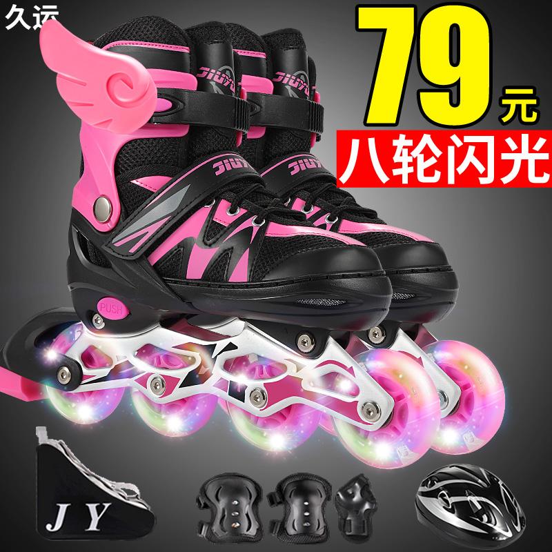 久运直排轮滑溜冰鞋儿童全套装旱冰男童女童初学者可调专业成年
