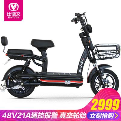 比德文电瓶车成人小型踏板车48V电动车电动自行车学生新款助力车