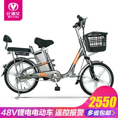 比德文电动自行车电瓶车48V锂电池代步车电动成人车20寸男女新款