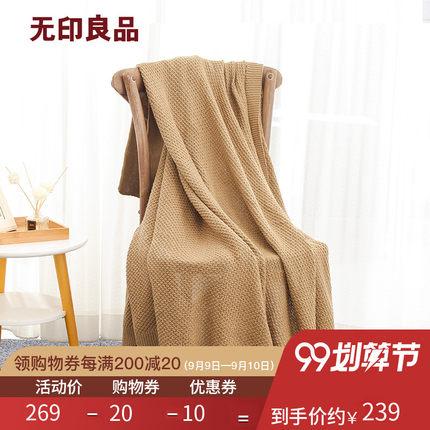 无印良品毛线毯纯棉针织毯沙发休闲毯盖毯美式毯床尾毯ins风午睡