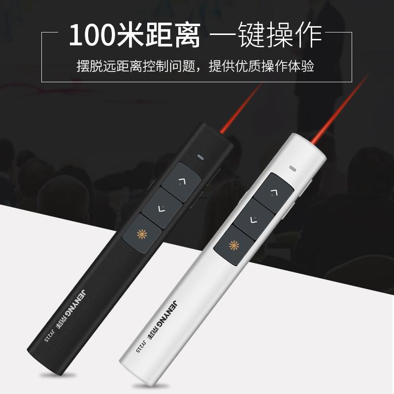 无线笔鼠笔型鼠标翻页ppt控制希沃多媒体教学一体机电子笔大行纳