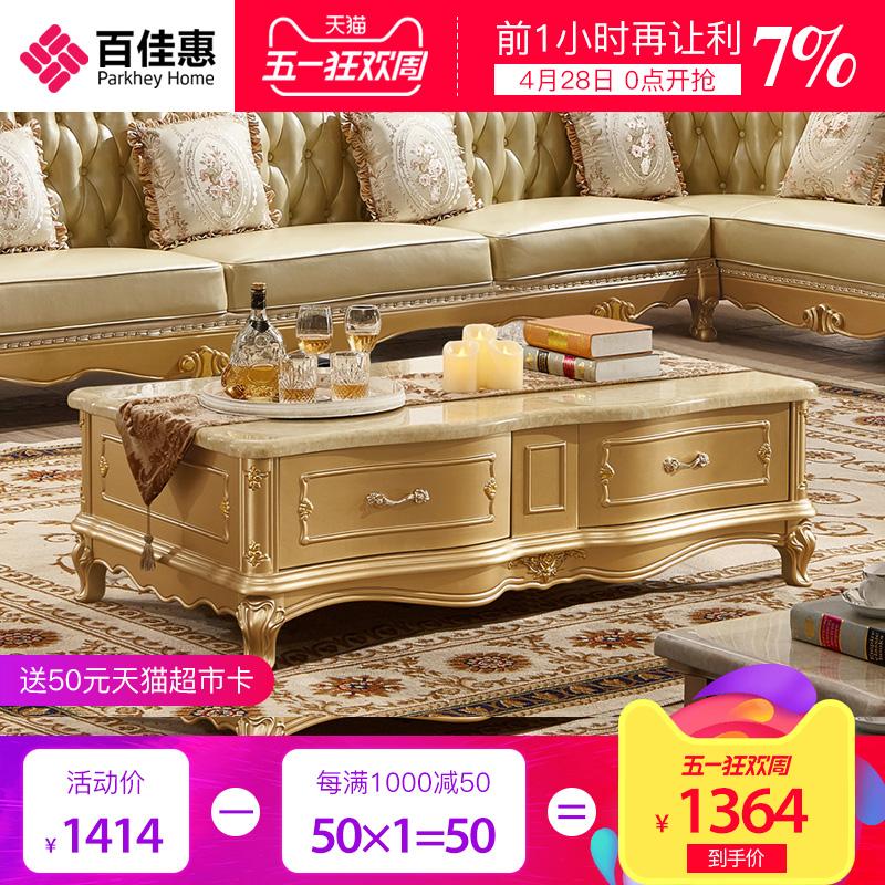 促销欧式家具
