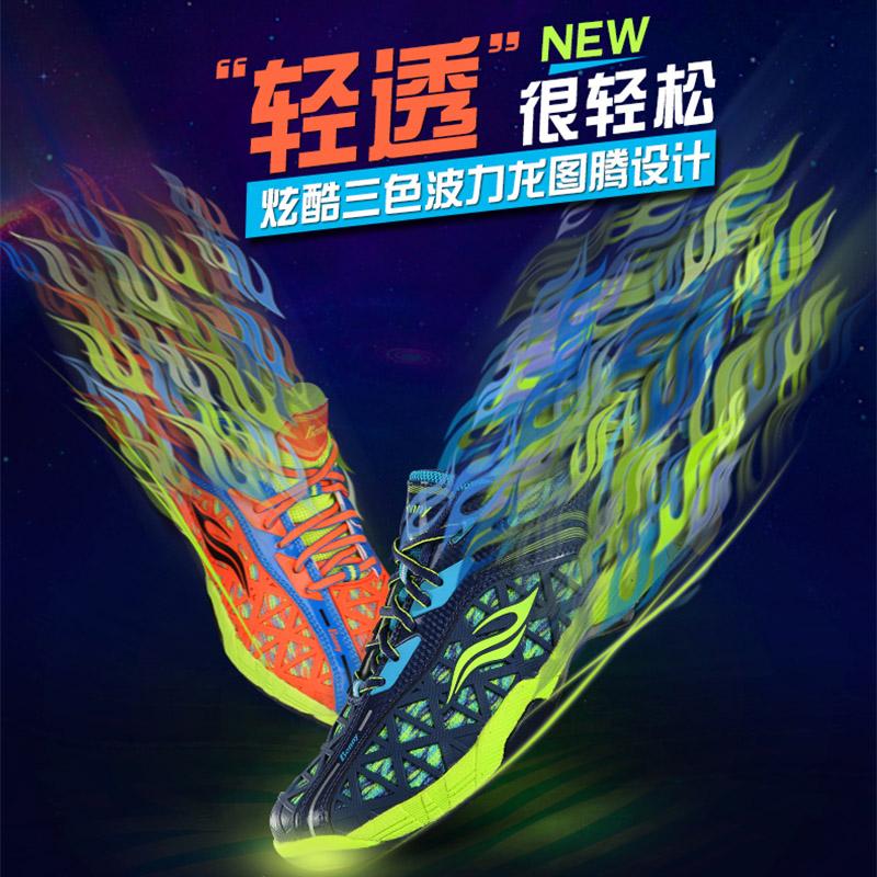 正品波力羽毛球鞋夏季 男鞋女鞋142B网面超轻透气减震防滑运动鞋