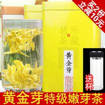 250g新茶珍稀绿茶白茶叶礼盒散装2018安吉白茶正宗特级雨前春茶