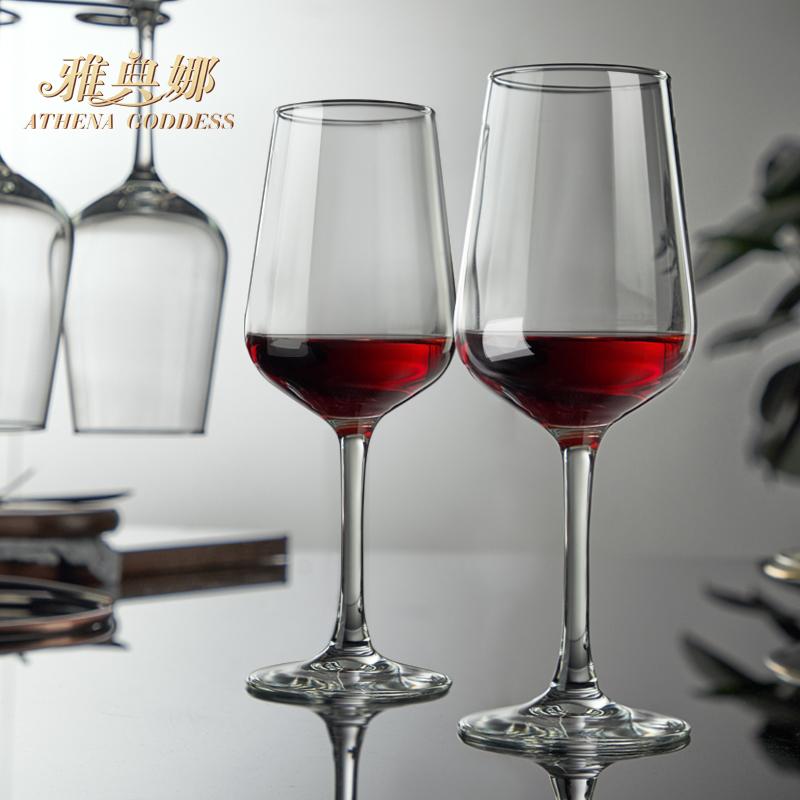 家用无铅红酒杯套装4/6只玻璃高脚杯葡萄酒杯+醒酒器+红酒杯架