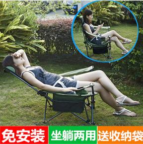 户外折叠便携凳子沙滩钓鱼椅子家用休闲午休多功能靠背椅舒适躺椅