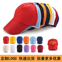 Advertising baseball cap custom tour volunteers other hats custom sun hat printed LOGO cost-effective summer