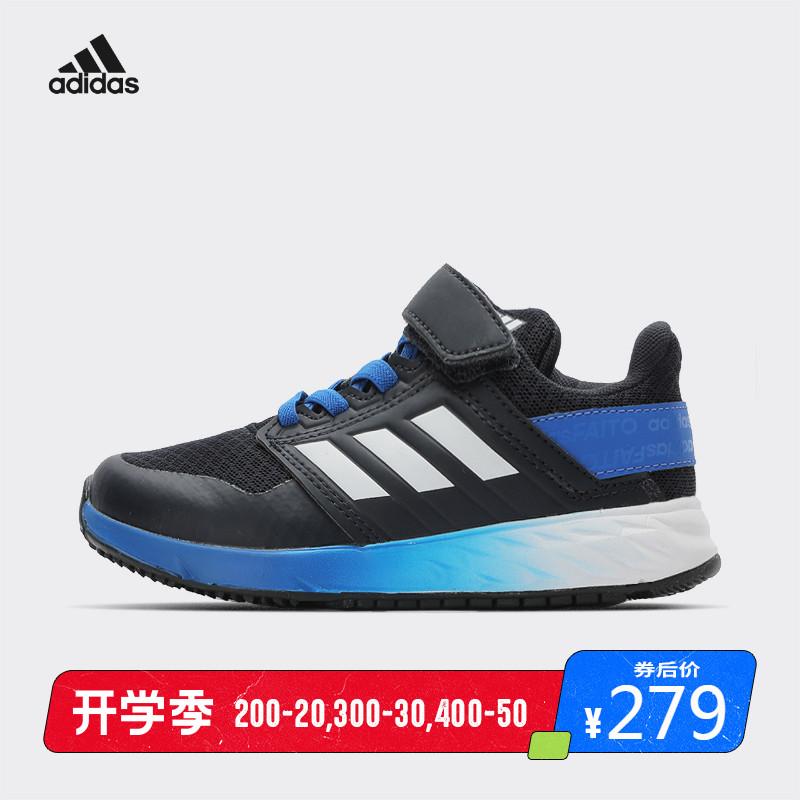 adidas阿迪达斯童鞋2019秋新款男小童网面运动跑步鞋EE7313