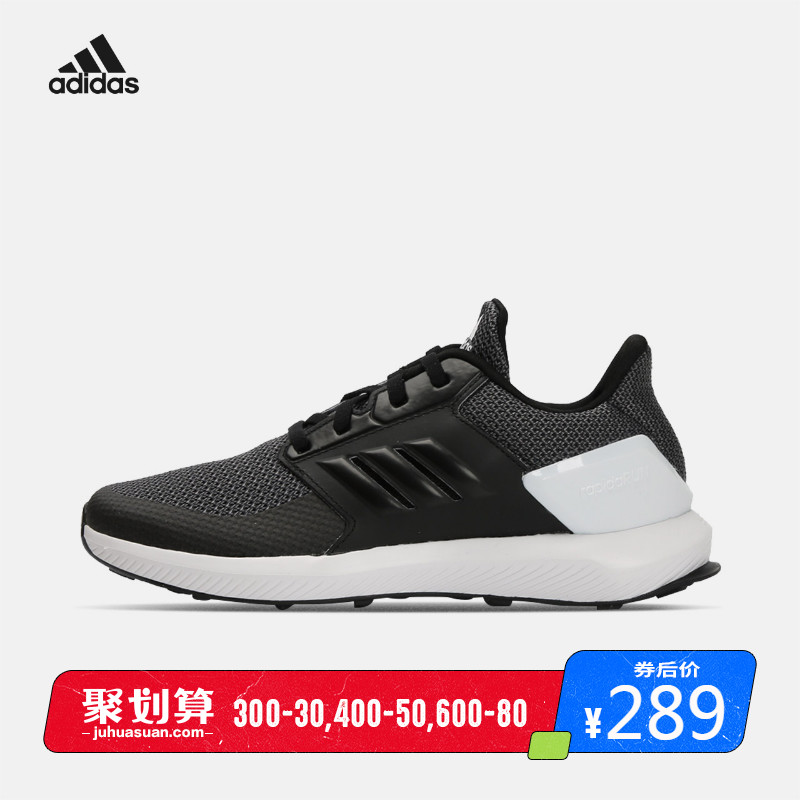 adidas阿迪达斯童鞋2019新品中性男大童学生运动跑步鞋