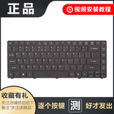 4741G star sharp acer acer 4750G 4752G 4736 4738ZG 4743G notebook keyboard 3810