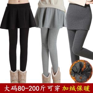 打底裤外穿女秋冬新款加绒加厚加大码弹力女裤胖mm韩版假两件裙裤