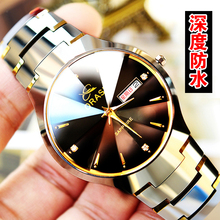 Genuine Waterproof Fashion Watches Fashion Korean Version Couple Watches Tungsten Steel Leisure Quartz Watches Swiss Men's Watches and Women's Watches